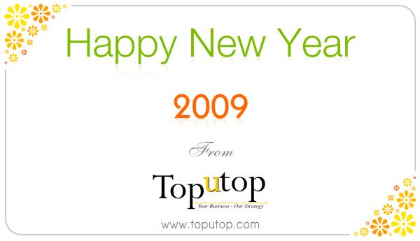 Happy New Year - 2009